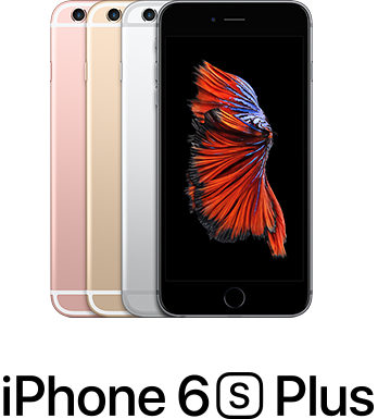 rogers business plan iphone 6