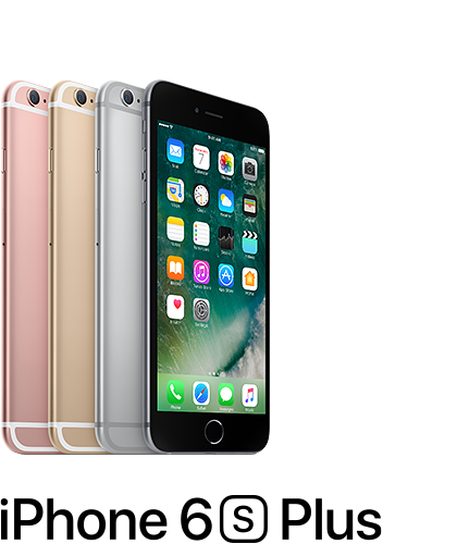 iphone 6s plus models compare iphone prices amp models rogers 15143